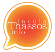 Insula Thassos - Thasos Grecia